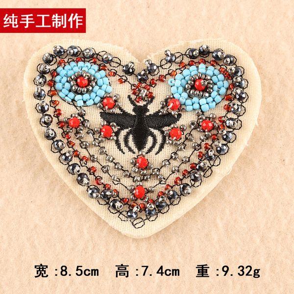 Cloth Fashion  Clothes patch  (1) NHDX0198-1