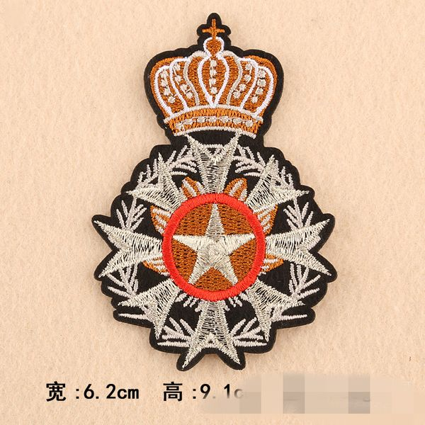 Alloy Fashion  Clothes patch  (1) NHDX0199-1