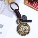 Leather Punk bolso cesta key chain  Aries NHPK2094Aries