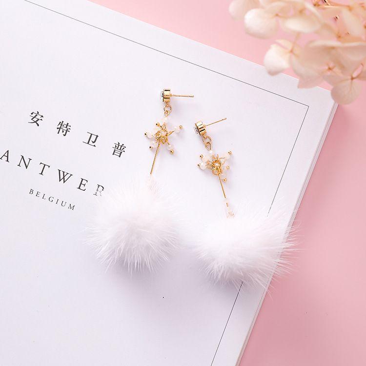 Alloy Korea Tassel earring  (W8203A white hair ball) NHMS1522-W8203A-white-hair-ball