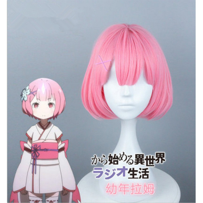 High-Temperature Cosplay  wig  (Pink) NHNF0058-Pink