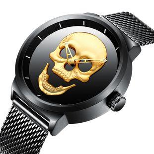 Alloy Fashion Skeleton Skull Men watch  (Mesh belt) NHSK0478-Mesh-belt's discount tags