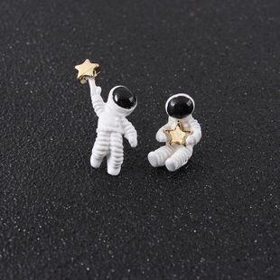 Alloy Korea Geometric earring  (white) NHMD4765-white's discount tags