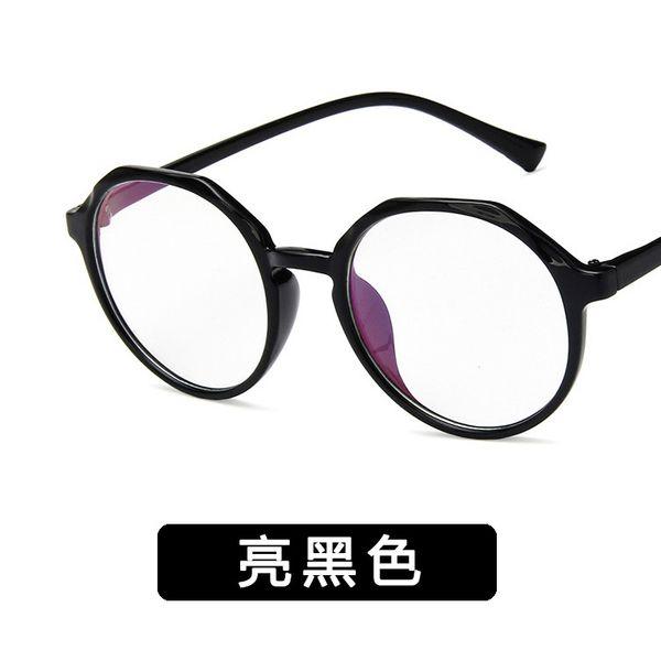 Plastic Vintage  glasses  (Bright black) NHKD0467-Bright-black