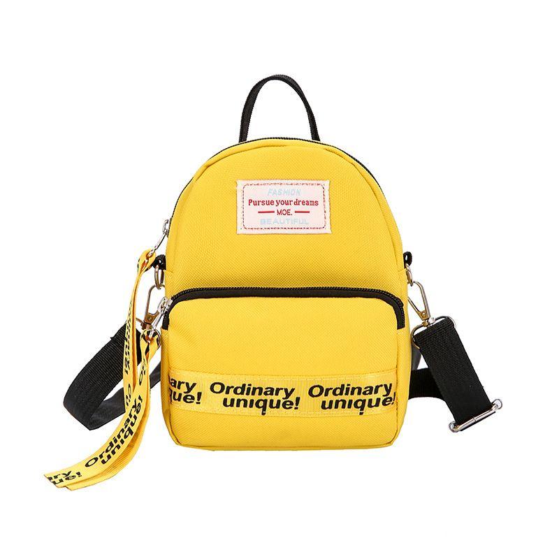 Polyester Korea  Shoulder bag  (yellow) NHXC0853-yellow