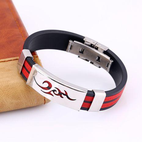 Titanium&Stainless Steel Korea Geometric bracelet  (red) NHPK2131-red's discount tags