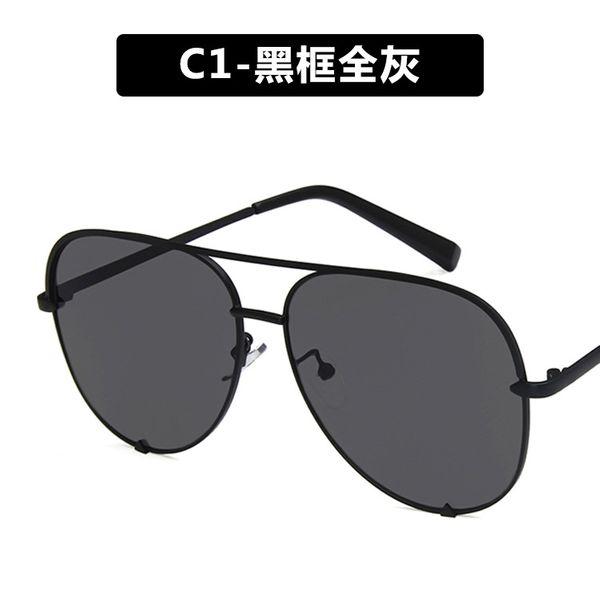 Alloy Fashion  glasses  (C1)  Fashion Jewelry NHKD0612-C1