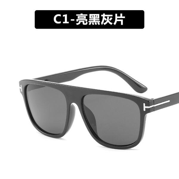 Plastic Vintage  glasses  (C1)  Fashion Jewelry NHKD0618-C1