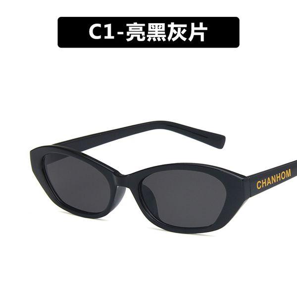 Plastic Vintage  glasses  (C1)  Fashion Jewelry NHKD0619-C1