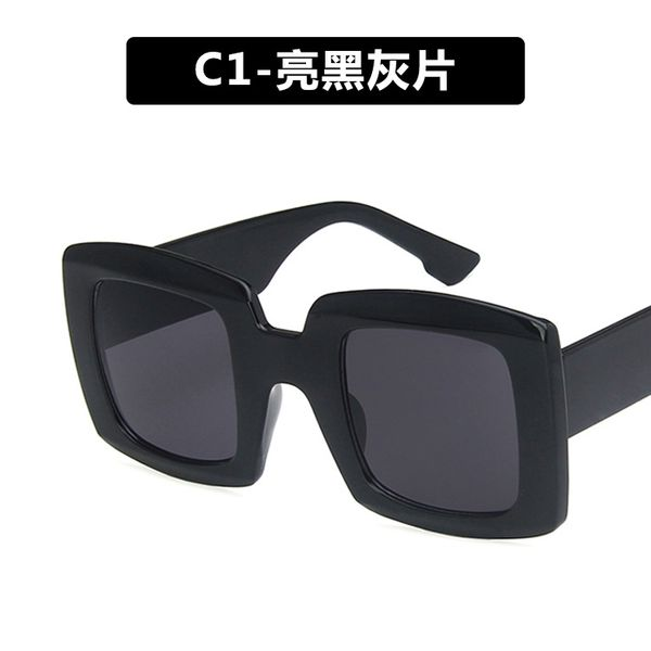 Plastic Fashion  glasses  (C1)  Fashion Jewelry NHKD0634-C1
