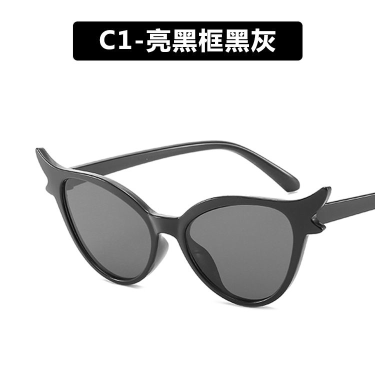 Plastic Fashion  glasses  (C1)  Fashion Jewelry NHKD0637-C1
