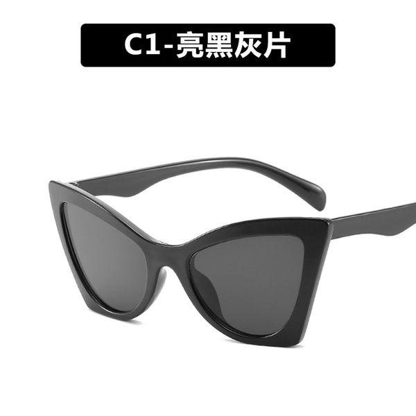 Plastic Vintage  glasses  (C1)  Fashion Jewelry NHKD0640-C1