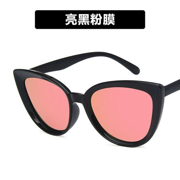 Plastic Vintage  glasses  (Bright black film pink)  Fashion Jewelry NHKD0649-Bright-black-film-pink