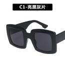 Plastic Fashion  glasses  C1  Fashion Jewelry NHKD0634C1