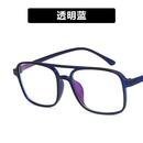 Plastic Fashion  glasses  Transparent gray  Fashion Jewelry NHKD0651Transparentgray