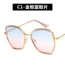 Alloy Fashion  glasses  C1  Fashion Jewelry NHKD0659C1