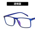 NHKD0616-Clear-Blue