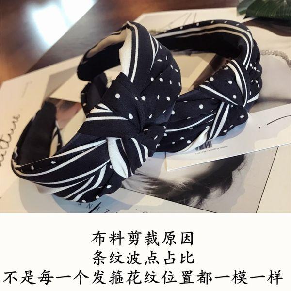 Cloth Simple Bows Hair accessories  (Stripe bump)  Fashion Jewelry NHSM0091-Stripe-bump