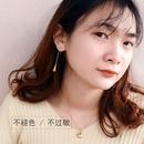 TitaniumStainless Steel Fashion Geometric earring  Rose alloy  Fine Jewelry NHOK0513Rosealloy