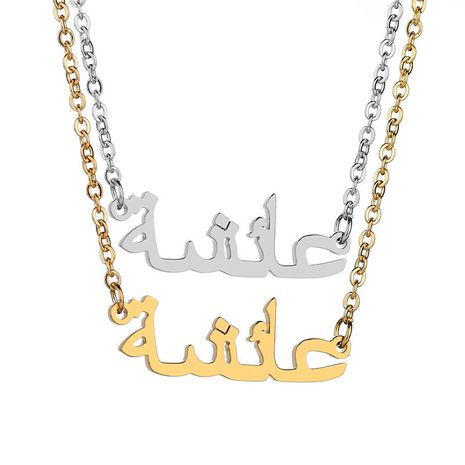 Titanium&Stainless Steel Simple Geometric necklace  (Style 1 steel color)  Fine Jewelry NHHF1309-Style-1-steel-color's discount tags