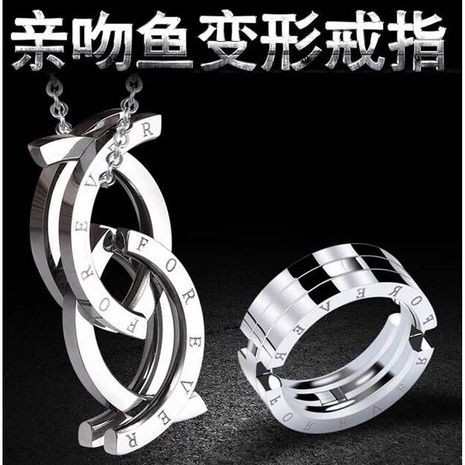 Titanium&Stainless Steel Fashion Ring  NHNSC15090's discount tags
