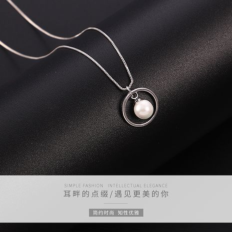 Plated True Alloy Earring Necklace - Lucky Ring (Platinum)  NHKSE30428's discount tags