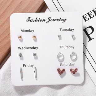 New alloy heart-shaped pearl earrings set NHJQ157545's discount tags