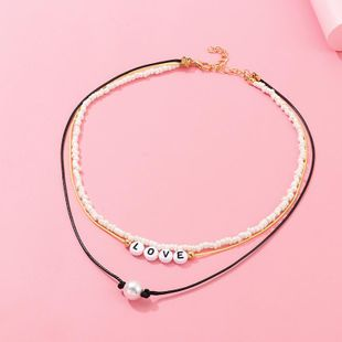 Hand-woven pearl white rice beads LOVE necklace NHNZ157557's discount tags