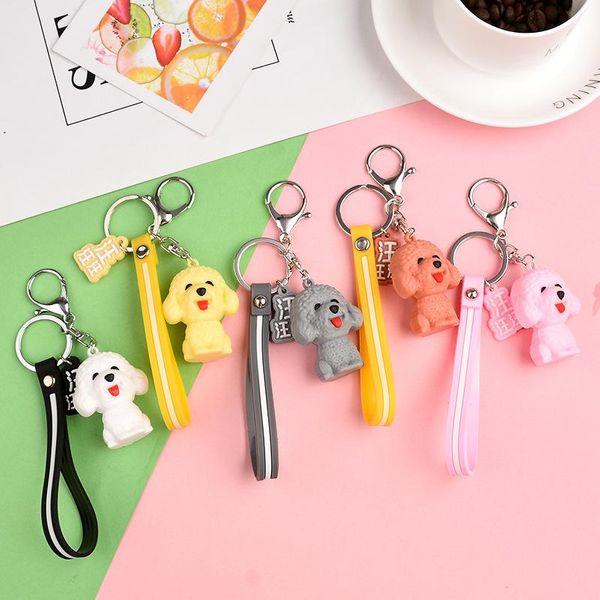 Fashion simple Teddy dog silicone keychain NHCB157707