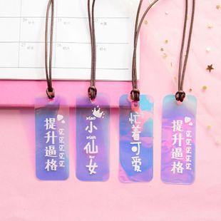 Korean cute little fresh laser bookmark NHHE157724's discount tags