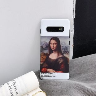 Fashion Mona Lisa matte all-in-one phone case NHDV157732's discount tags