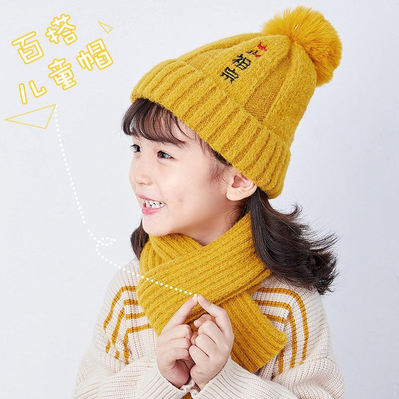 Korean version of the warm scarf hair ball knit hat NHXO157738