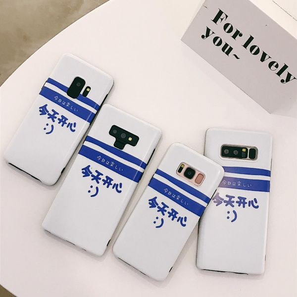 Creative simple Samsung note9 phone case NHDV157768