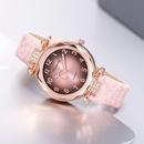 Fashion digital scale with drill belt seconds hand quartz watch NHHK157659