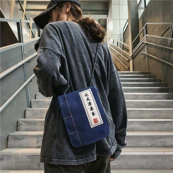 Bolso de hombro de lona de estudiante de hip hop con estilo de Hong Kong. NHHX158025
