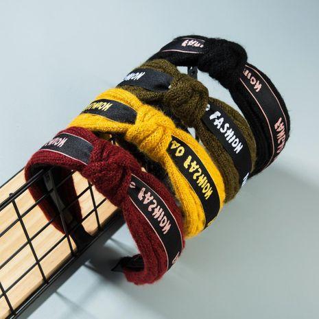Diadema de punto medio de lana de punto simple de moda NHLN158242's discount tags