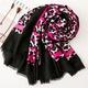 Leopard print cotton tassel decorative scarf NHGD158419
