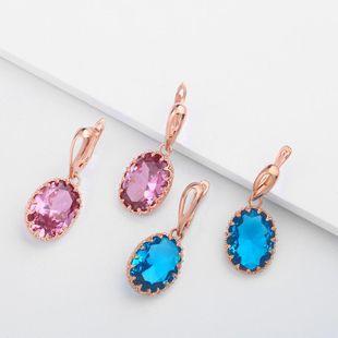 Pendientes sencillos europeos y americanos hembra opal multicolor ins gota geométrica NHAS171007's discount tags