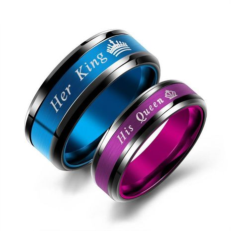 Her King his Queen couple ring titanium steel ring NHOP172152's discount tags