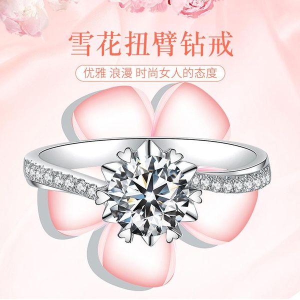 Gold-plated inlaid zircon simulation diamond ring beautiful snow heart ring NHQL172057