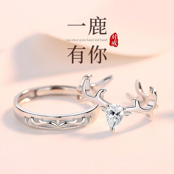 Couple ring white copper ring simple birthday gift NHQL172067