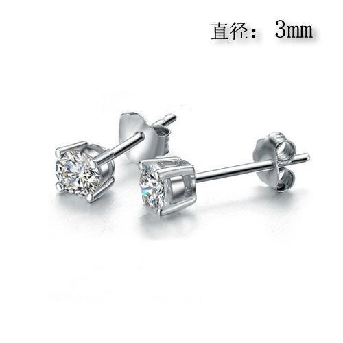 Exquisite small earrings zircon earrings in sterling silver NHLJ172320