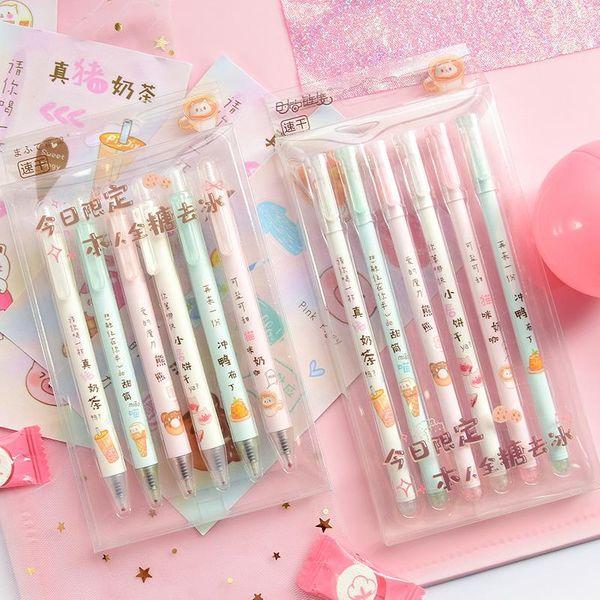 Cute sweet pet 6 boxes gel ink tea 0.5mm student signature pen stationery NHHE172514