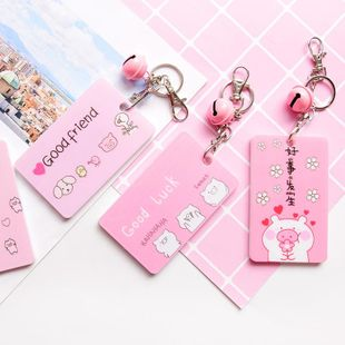 Bus card protector girl cute cartoon student rice card set bell keychain NHHE172496's discount tags