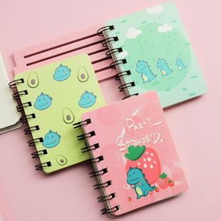 Creative cartoon coil this cute portable notebook small notebook with mini notebook stationery NHHE172499's discount tags