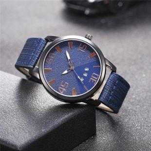 New men's single calendar casual Roman double scale quartz watch belt watch NHHK172340's discount tags