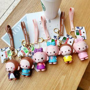 New Crown Monkey Doll Keychain Pendant Cartoon Couple Bag Keychain NHCB172441's discount tags