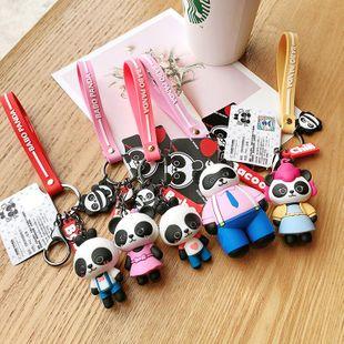Cartoon cute babu panda doll keychain car bag key chain NHCB172446's discount tags