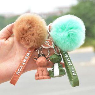 New geometric faceted dinosaur hair ball keychain NHCB172462's discount tags