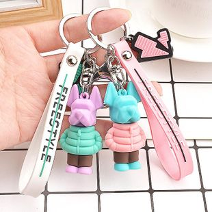 New geometric cut silicone puppy key chain ladies bag pendant NHCB172450's discount tags